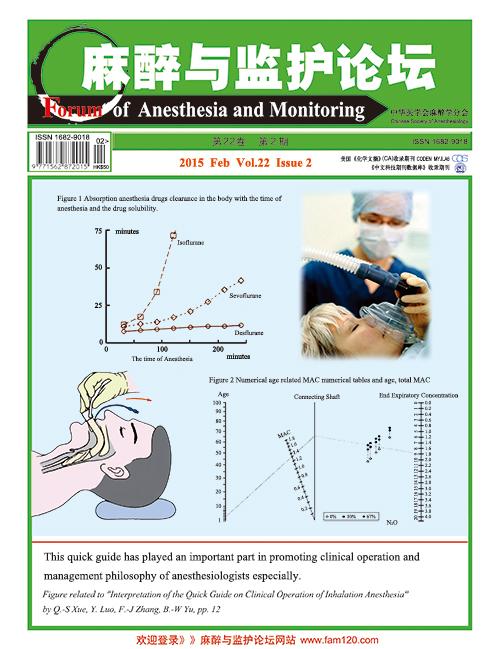 2015年第二期微杂志